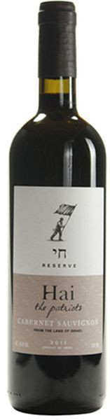 Hai - The Patriots Reserve Cabernet Sauvignon (750ml)