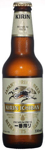 Kirin Ichiban Malt Beer 12oz - 6 Pack