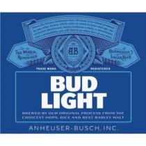 Bud Light, 15.5 Gal - HALF BARREL Keg